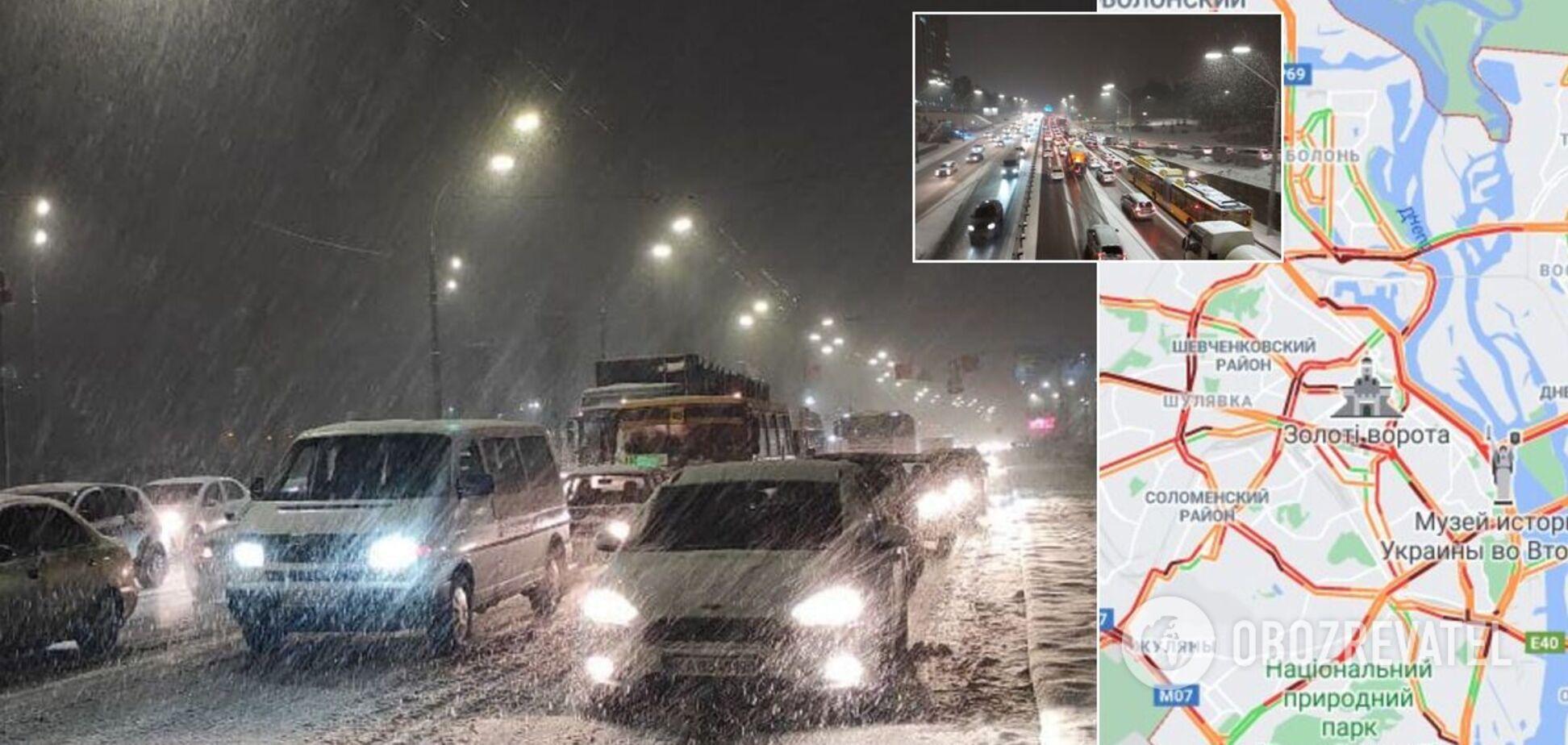 Снегопад парализовал Киев. Фото и видео пробок