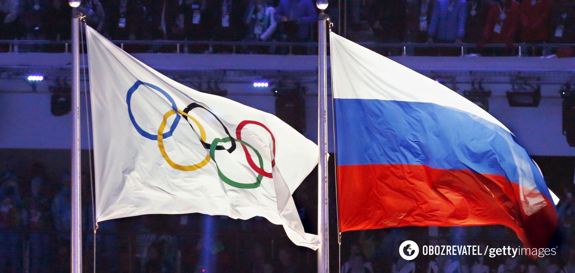 Флаг России и Олимпийских игр