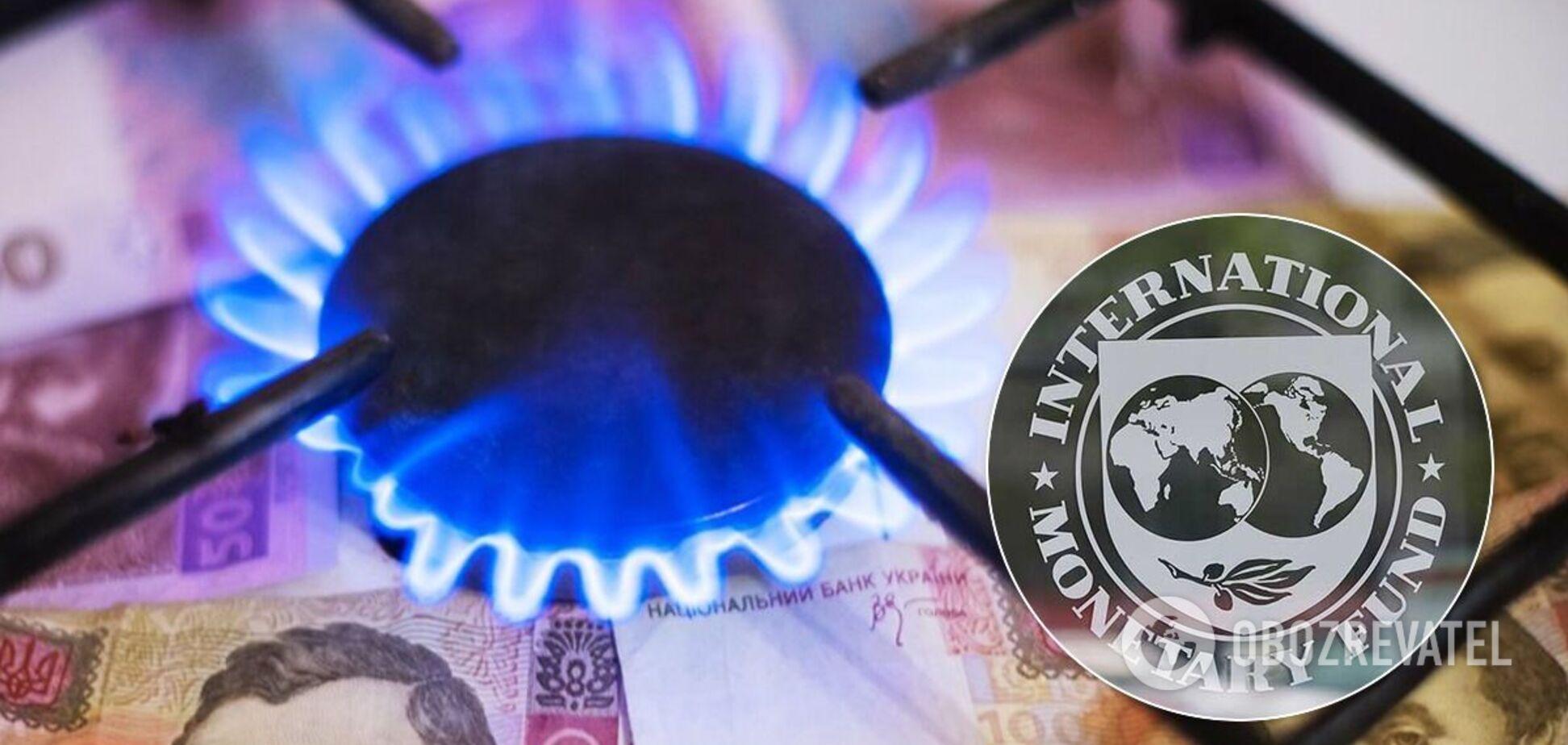 Цены на газ в Украине обсудили с МВФ