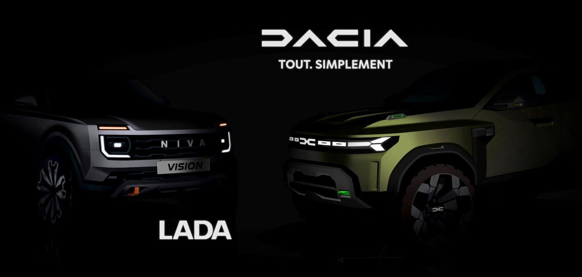 Автомобілі Lada перетворяться на Dacia