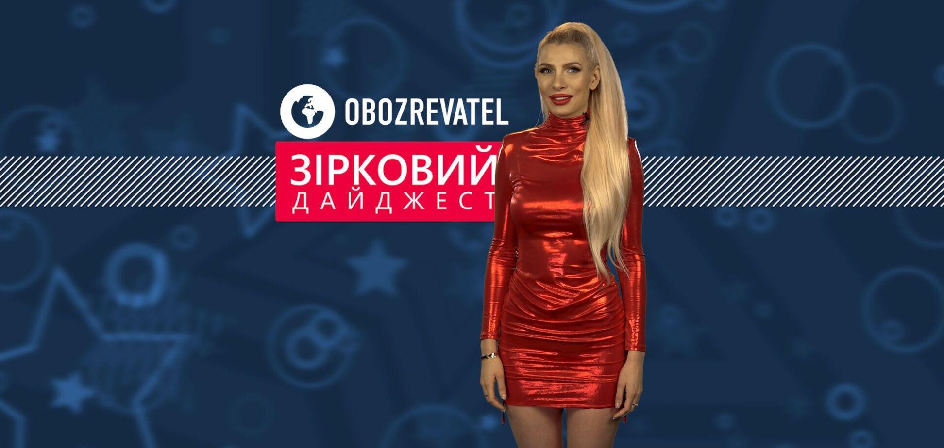 Звездный дайджест | №226 | с Надей Мироненко