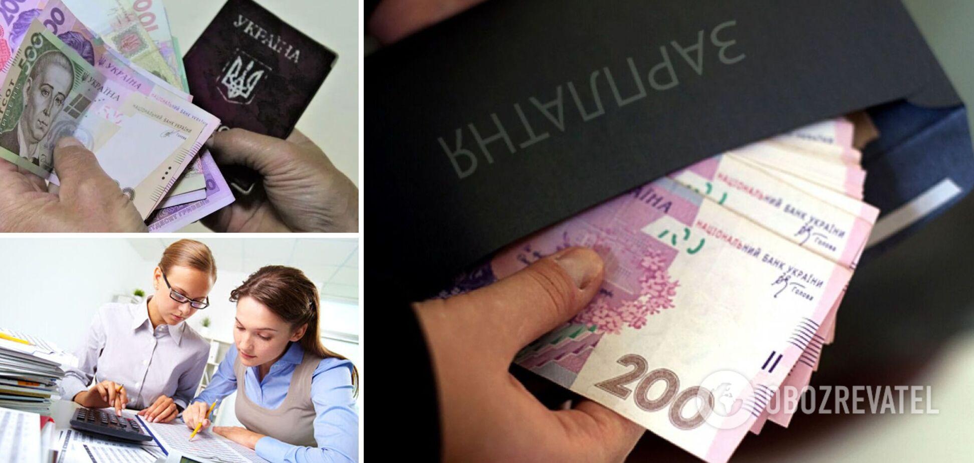 Украинцам в 2021 году хотят повысить зарплаты: кому и насколько повезет