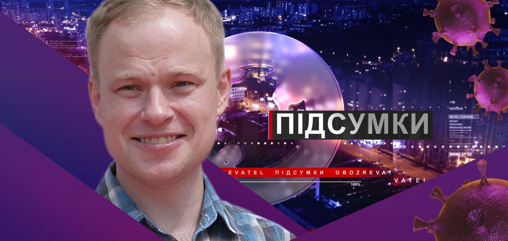 Нардеп Юрчишин оценил решение ЕСПЧ по Крыму