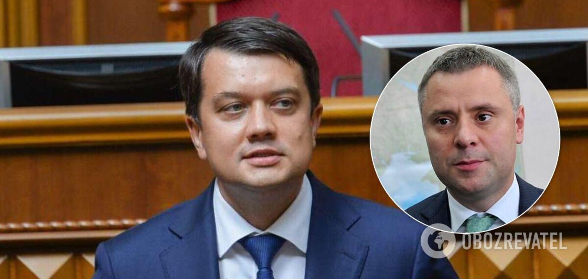 Разумков признался, почему не голосовал за назначение Витренко министром