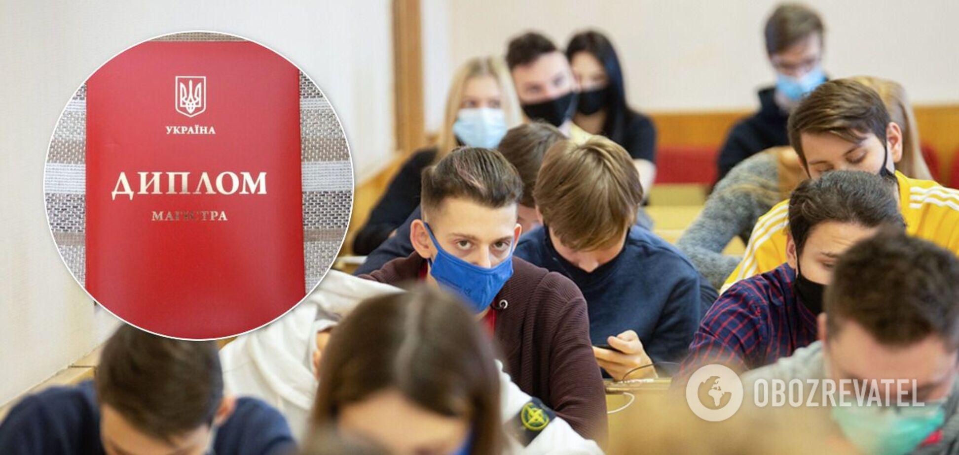 Украина отказалась от красных дипломов