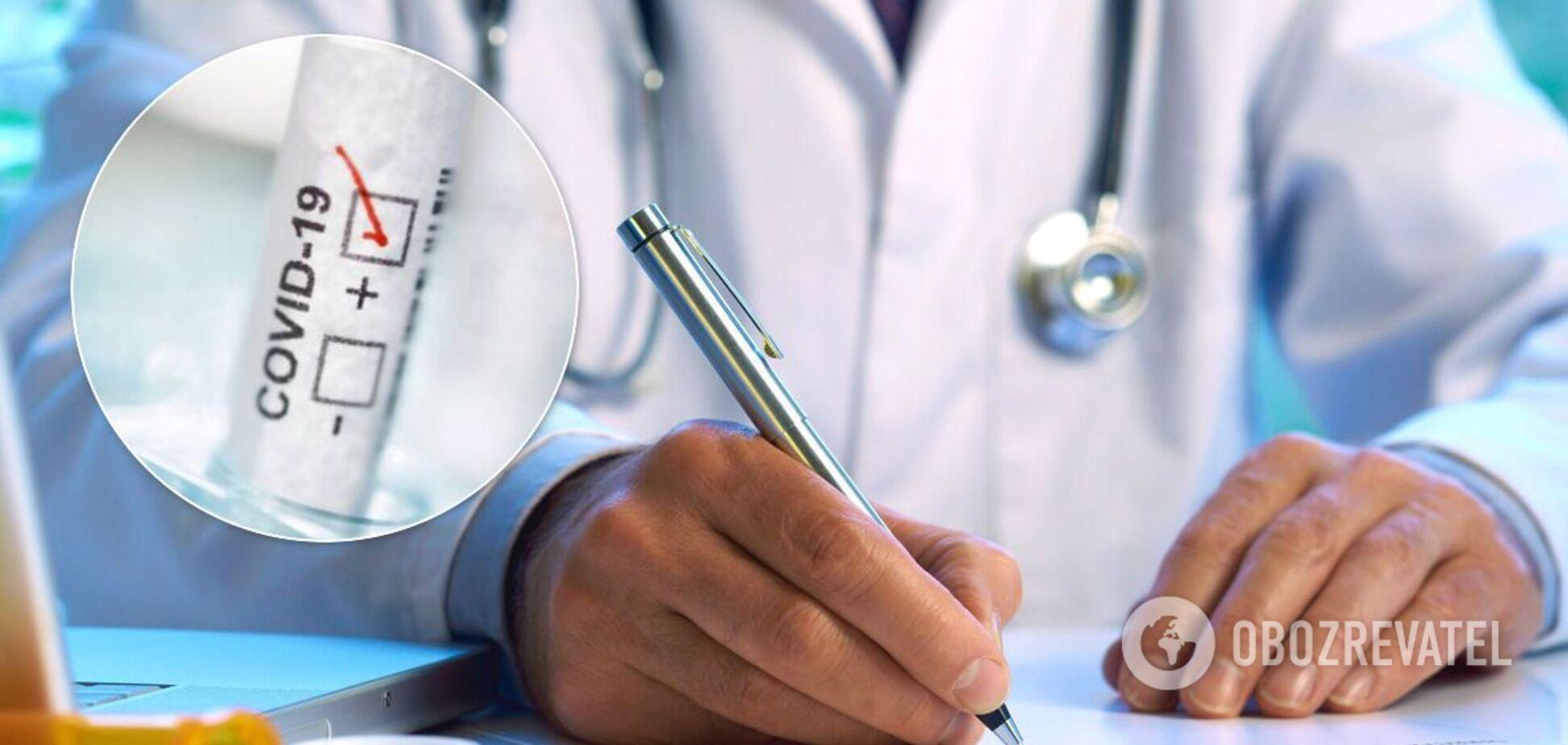 Украинцы оказались недовольны семейными врачами