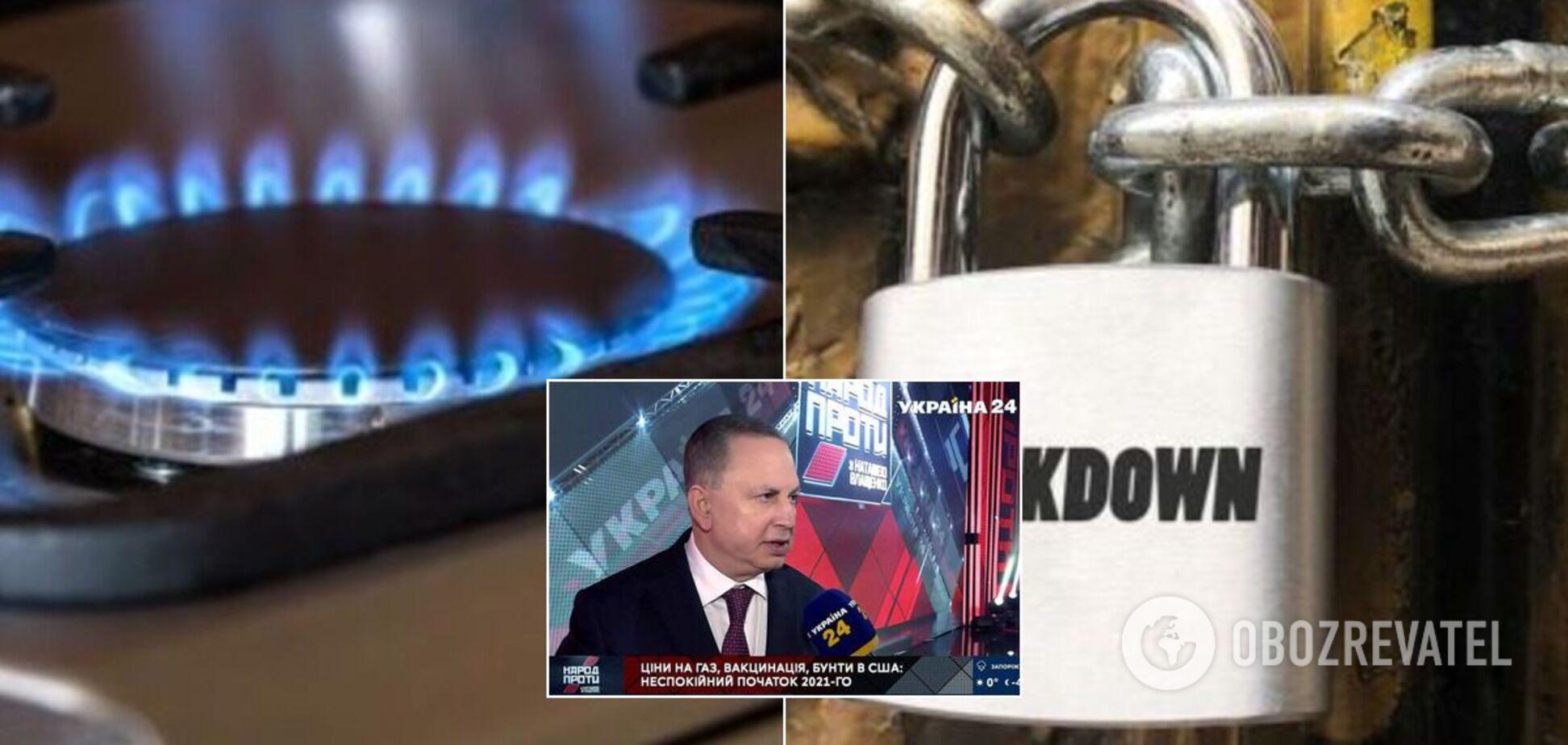 Цены на газ, локдаун и переговоры в Нормандском формате: актуальные темы последних дней