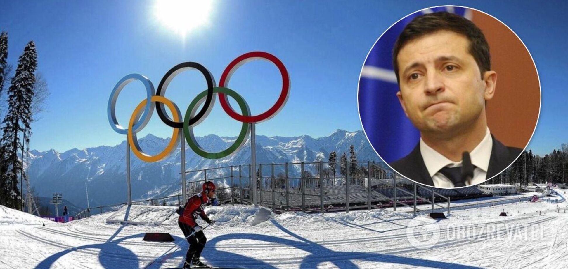 В ОП розповіли про проєкт для зимової Олімпіади в Україні