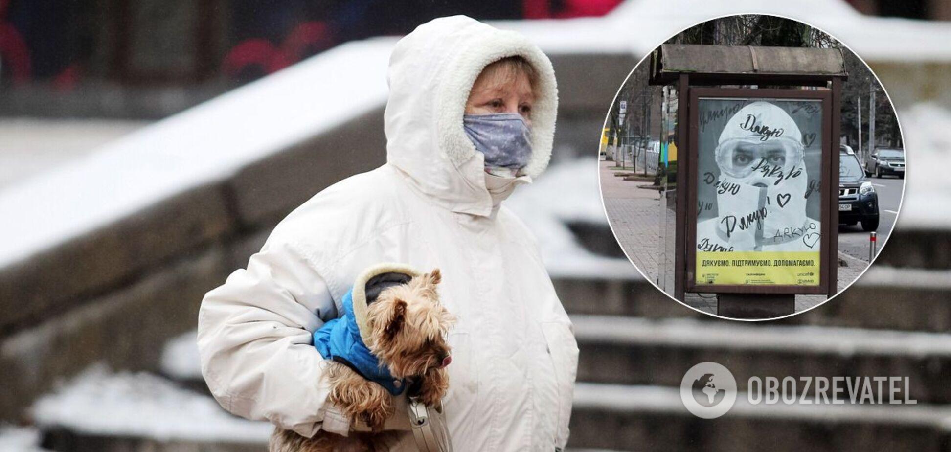 Коронавирус в Киеве сегодня