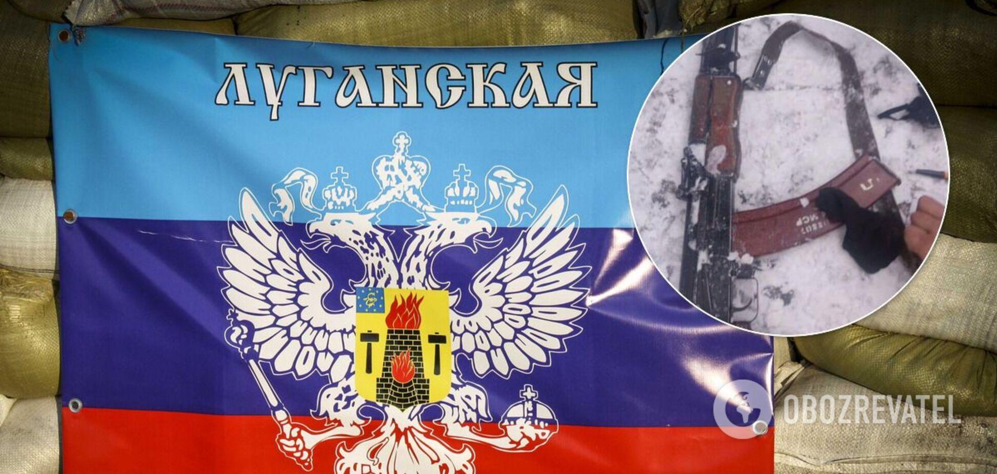 На Донбассе умер террорист 'ЛНР'