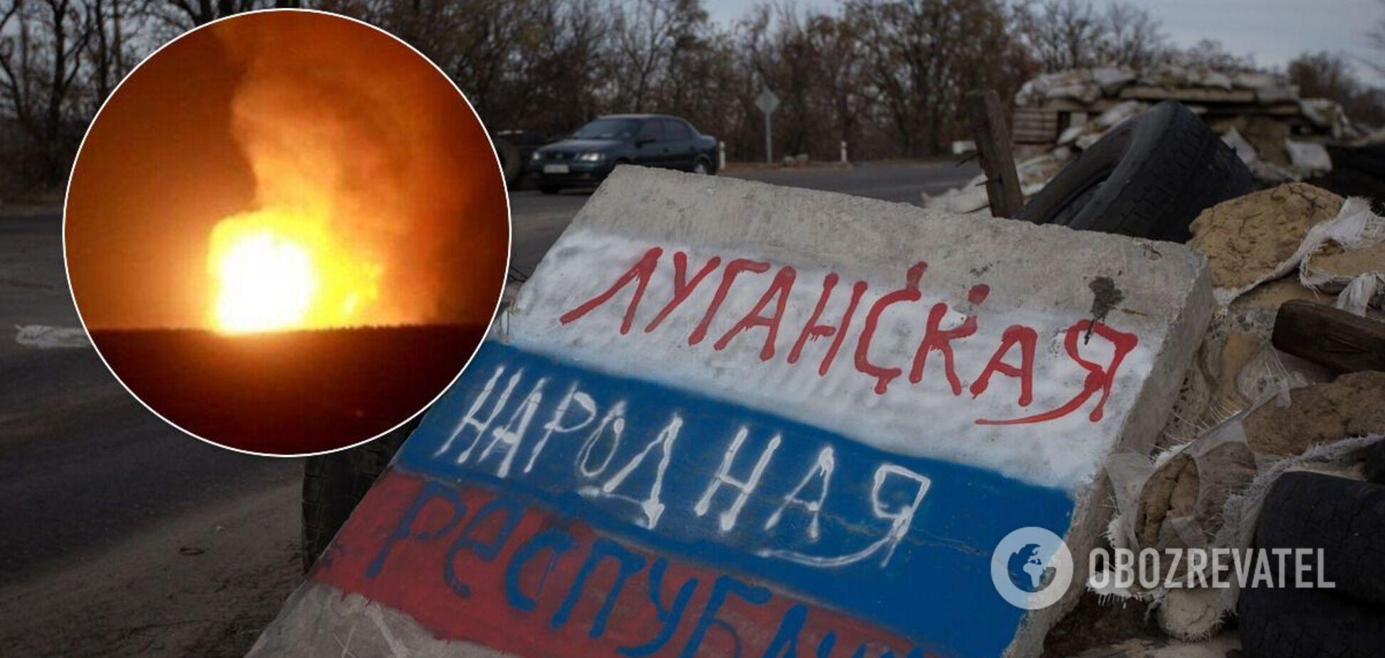 Взрыв газопровода под Луганском