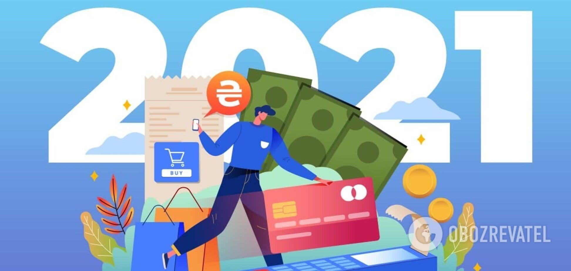 Fintech-тренди 2021: на що варто звернути увагу у новому році