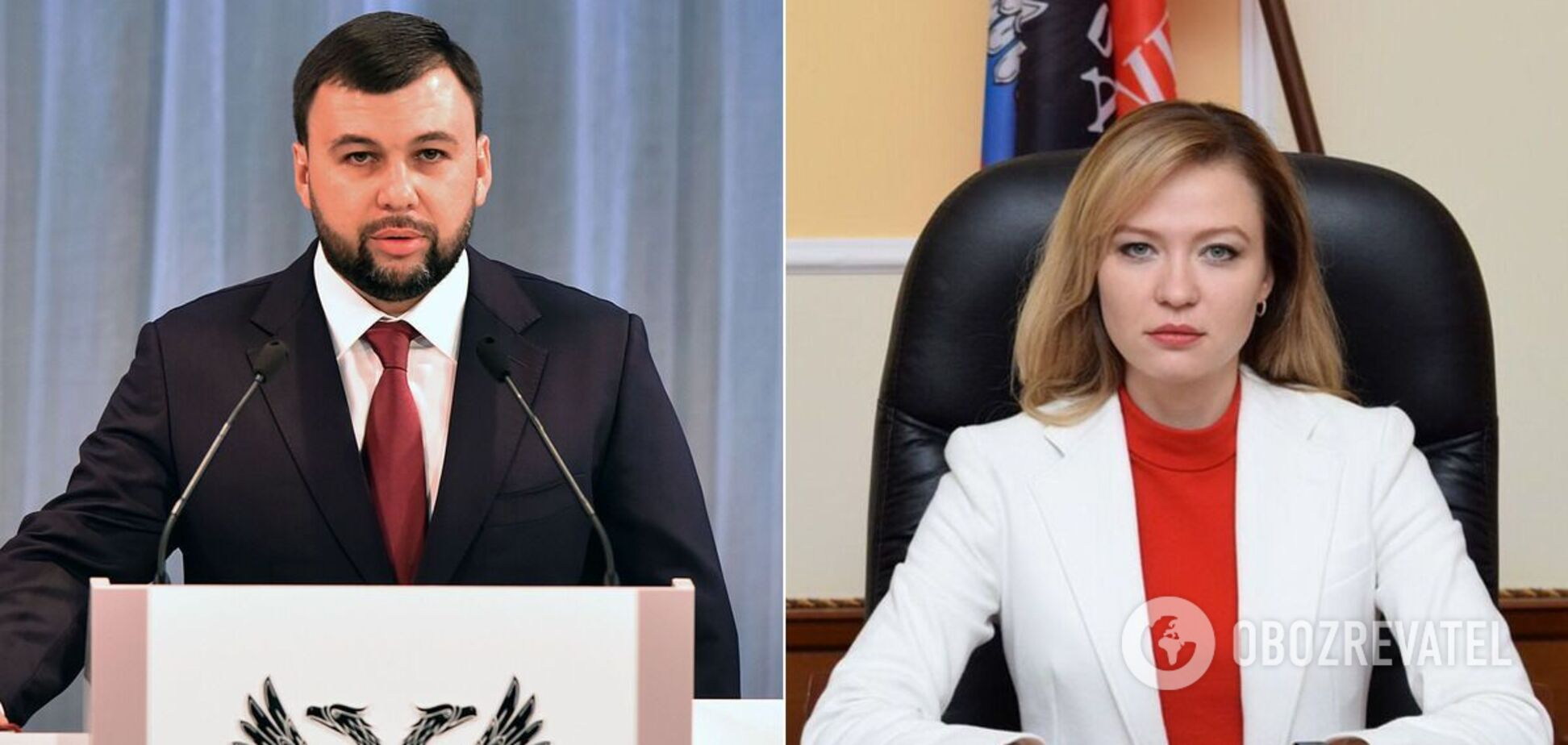 Денис Пушилін і Наталя Ніконорова