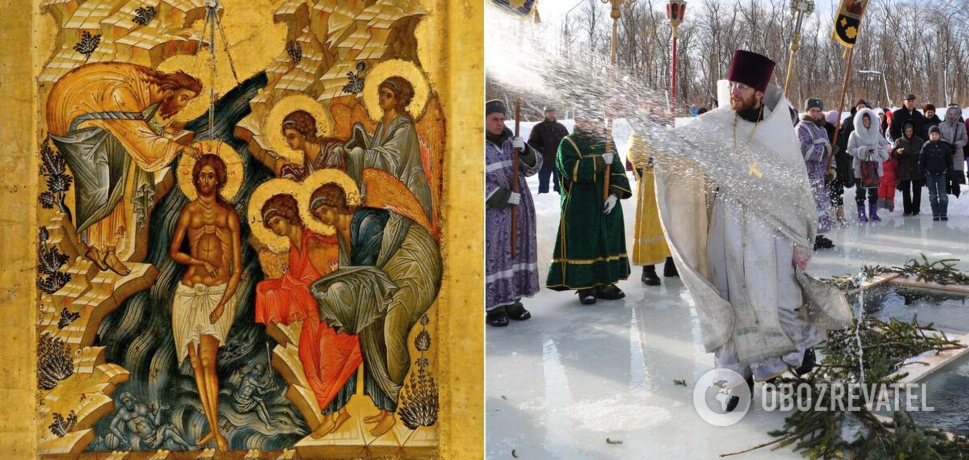 В Крещение Господне также отмечают Богоявление