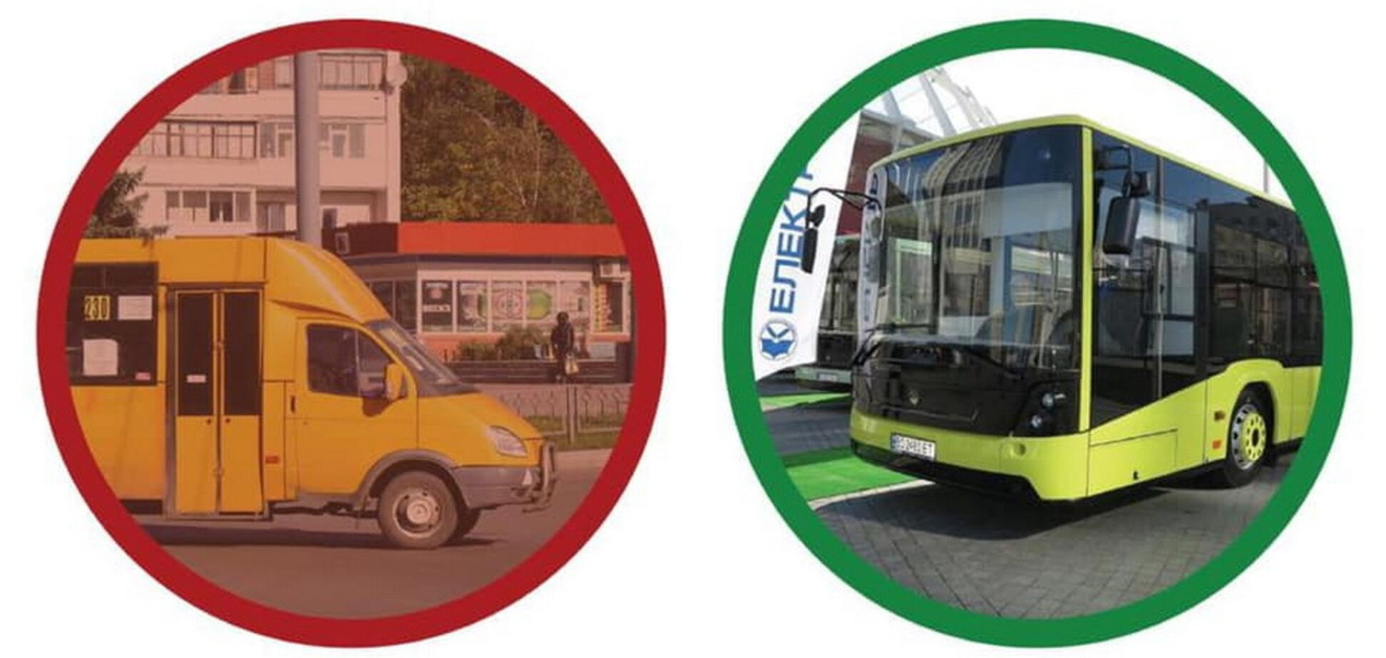 Депутати хочуть замінити маршрутки на автобуси