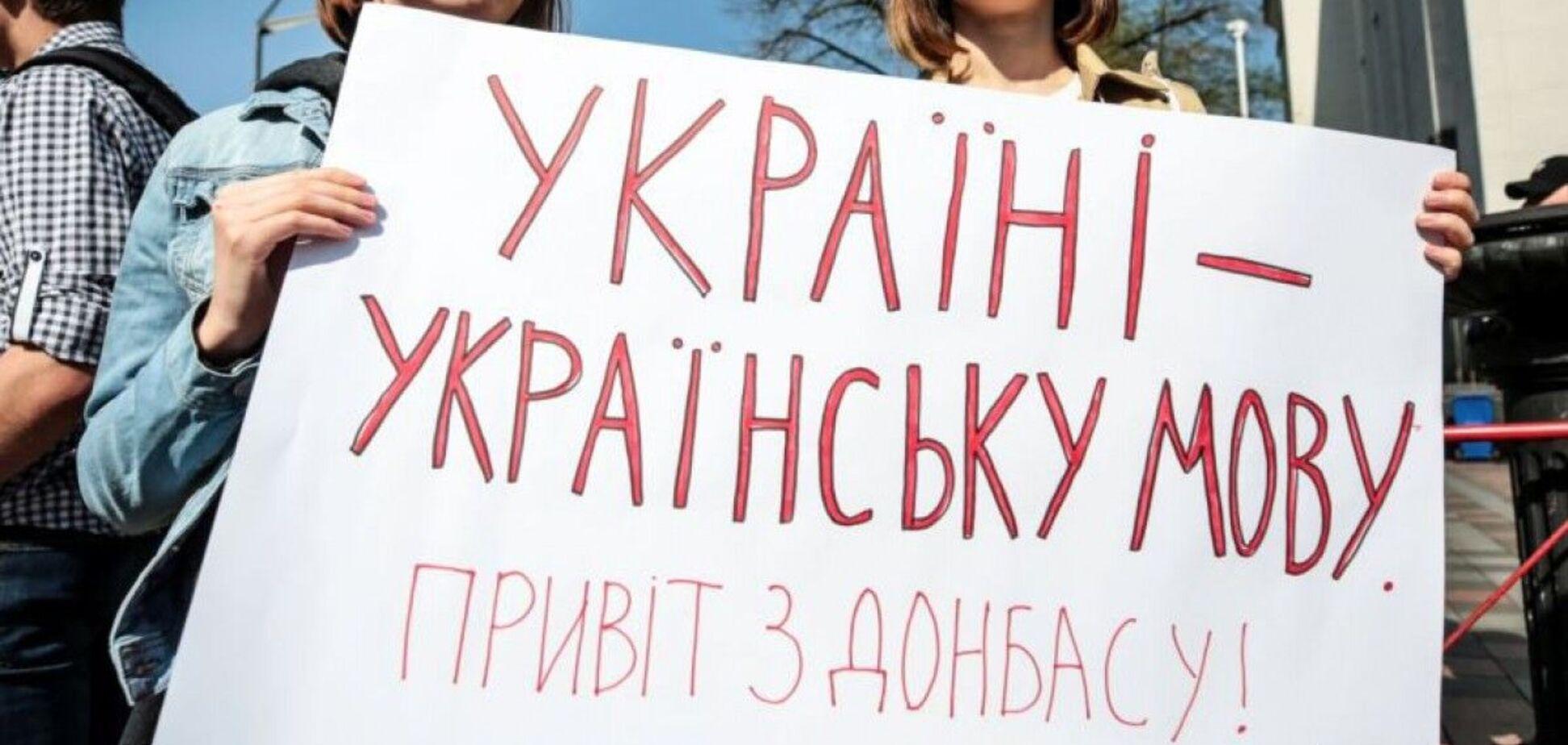 Використання української мови фактично заборонене