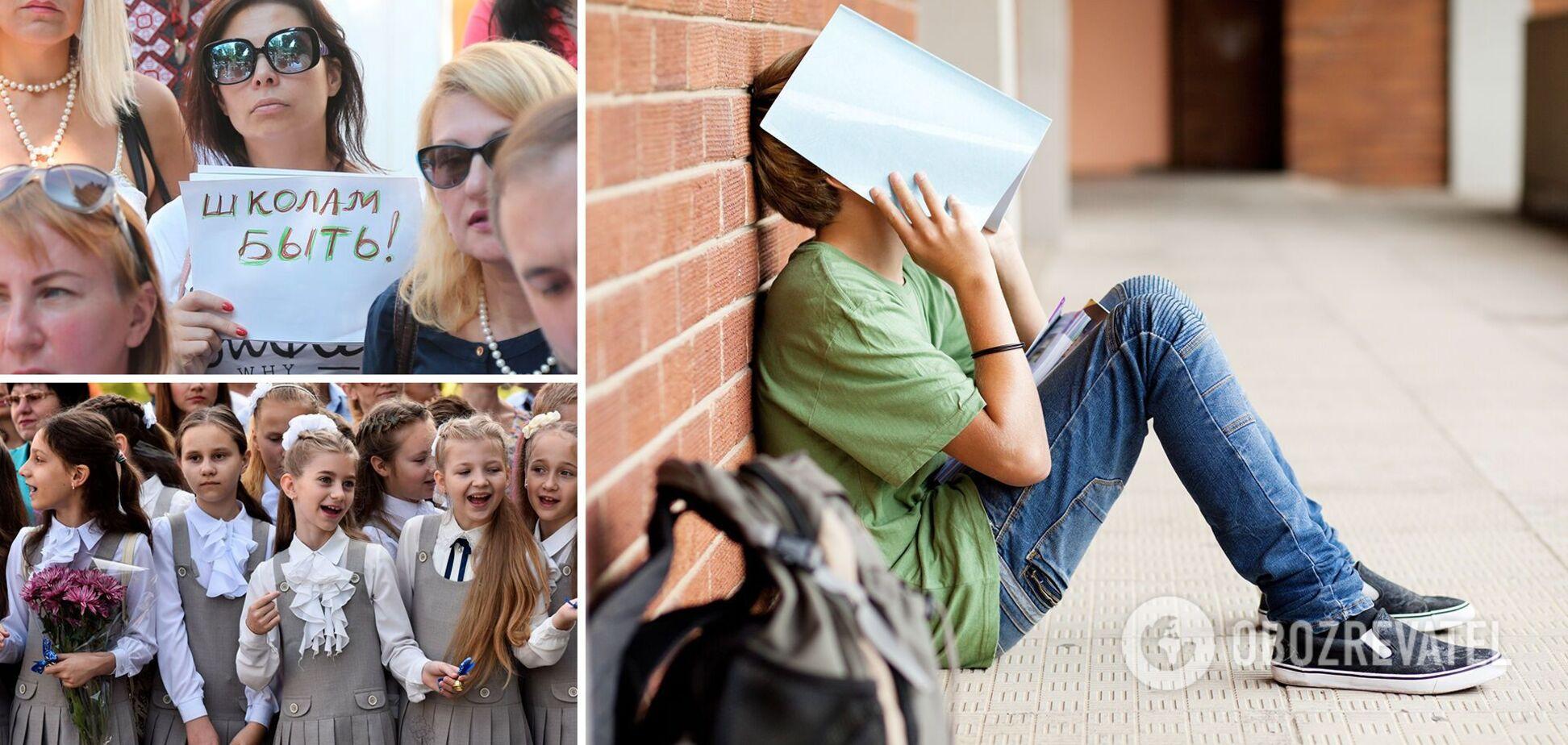 У школі старших класів більше не буде: що чекає на учнів і чому батьки обурені реформою