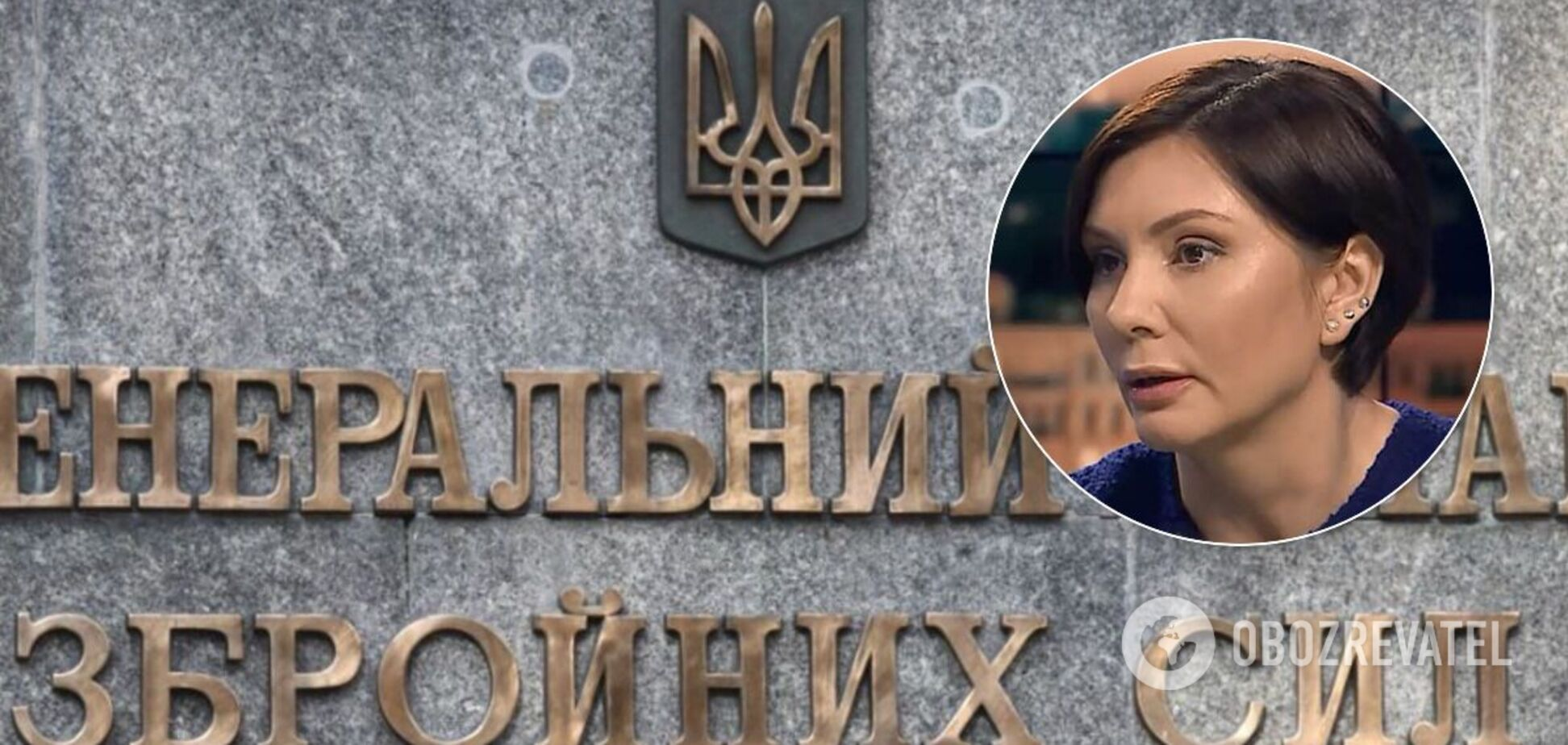 Бондаренко в Генштабе назвали 'агентом влияния' РФ