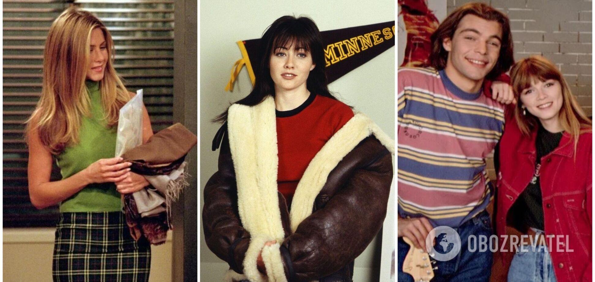 Актуальні модні образи з 1990-х на прикладі серіалів «Беверлі-Хіллз: 90210», «Елен і хлопці» та інших