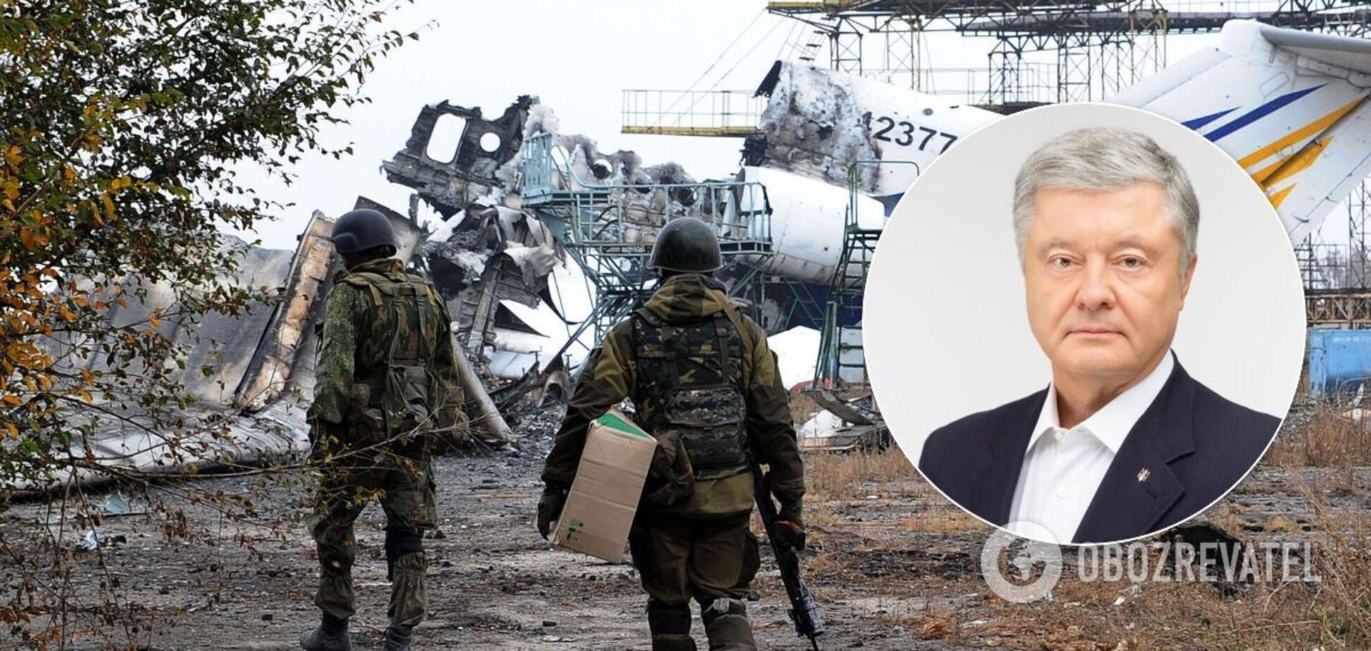 Порошенко нагадав про подвиг українських Героїв у боях за ДАП
