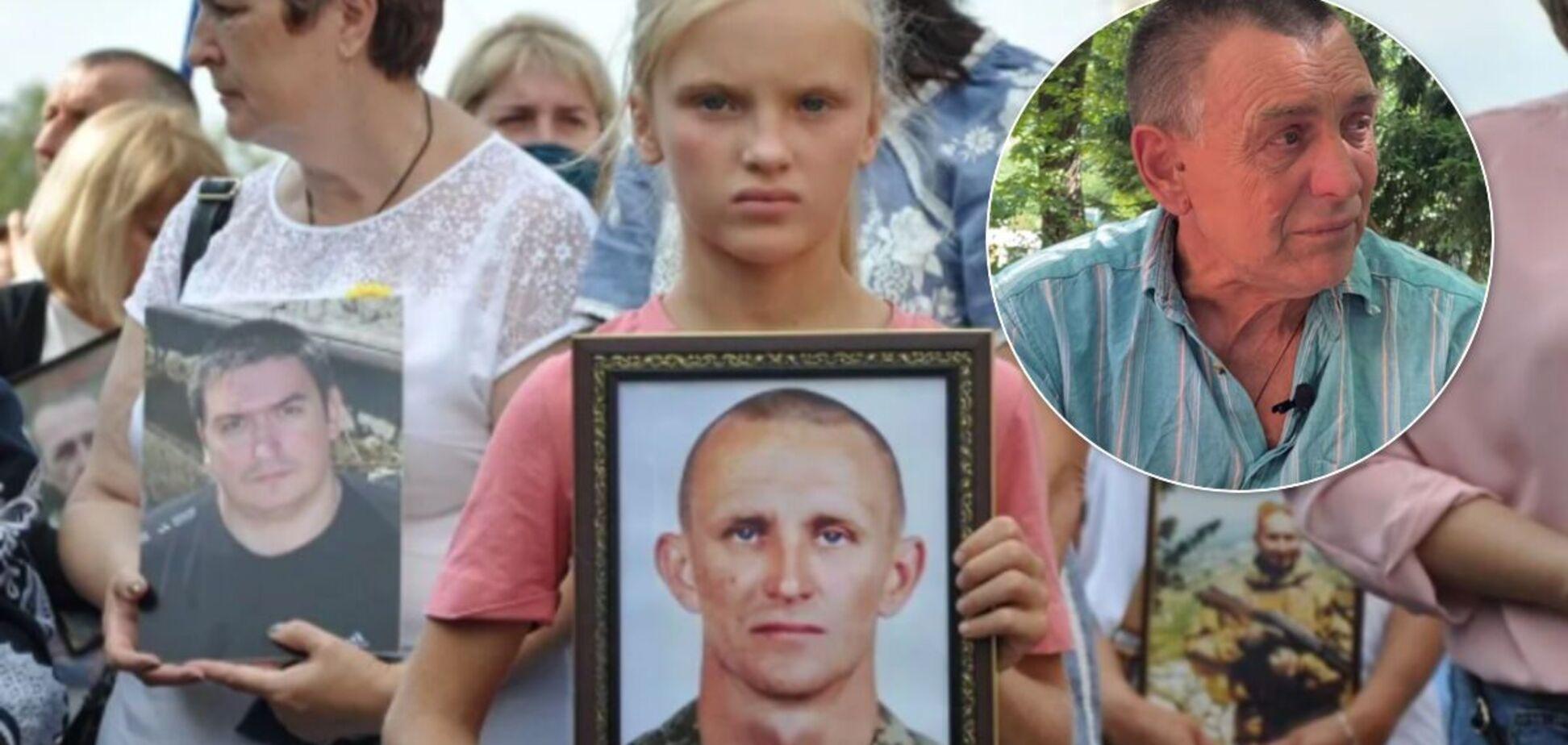 Отец погибшего Ярослава Журавля рассказал, что ГБР не хочет расследовать гибель сына