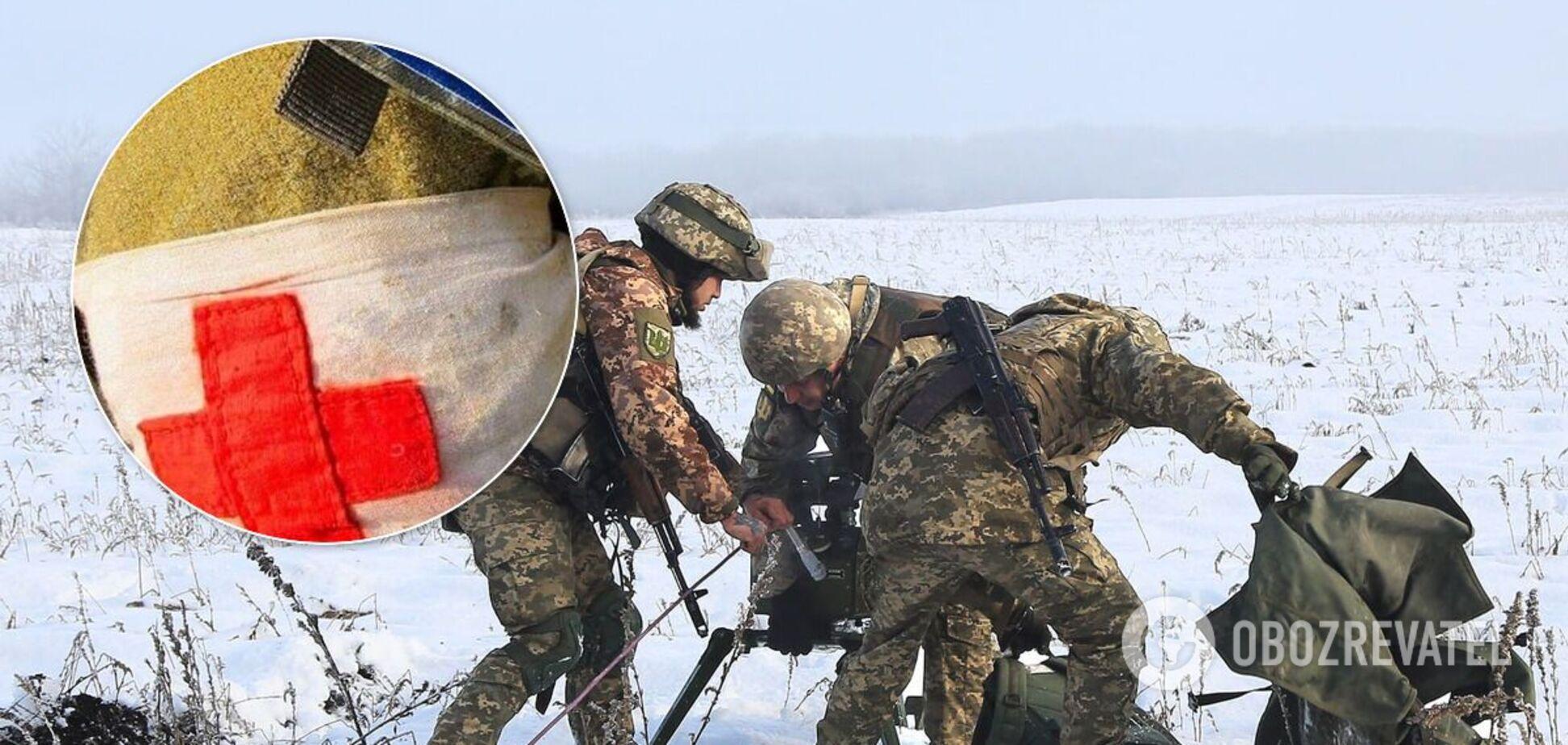 На Донбассе ранен воин ВСУ