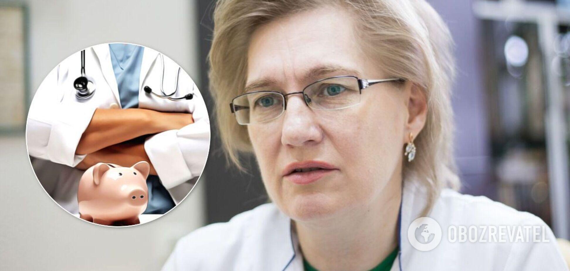 Голубовська вказала, якими мають бути зарплати медиків в Україні