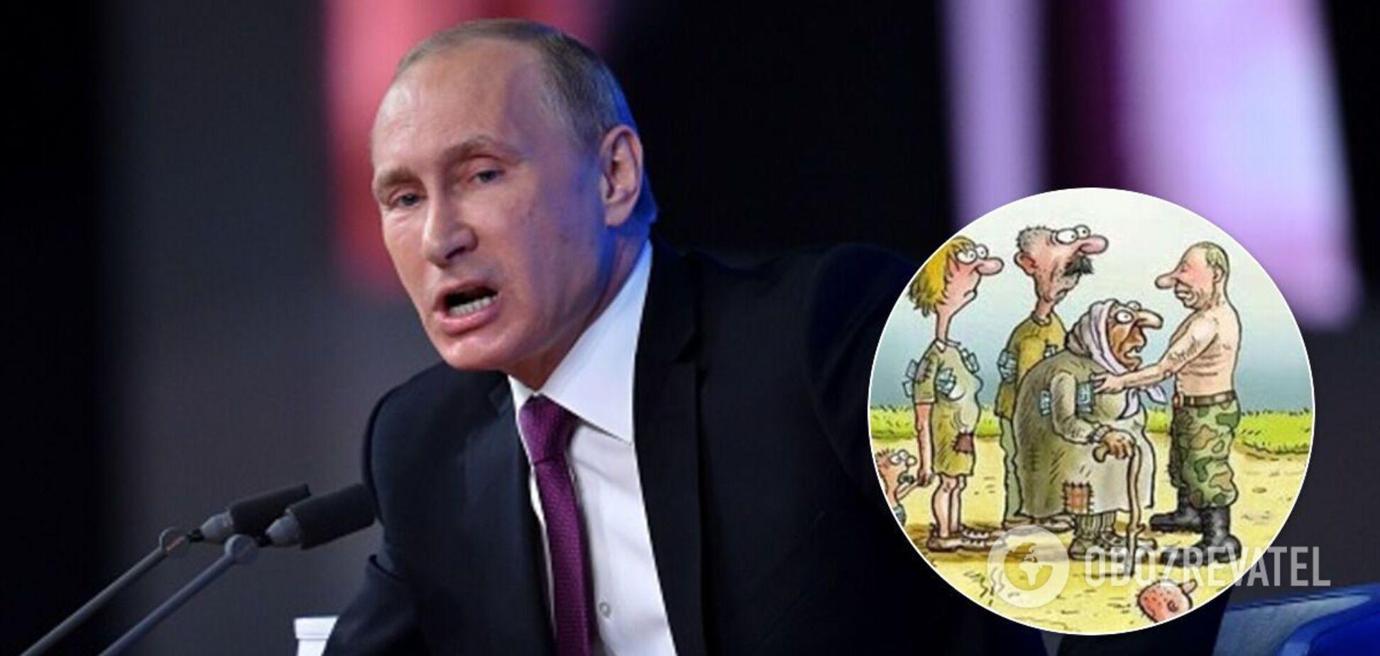 Чоловіка оштрафували на 40 тисяч за жарт про Путіна в Instagram