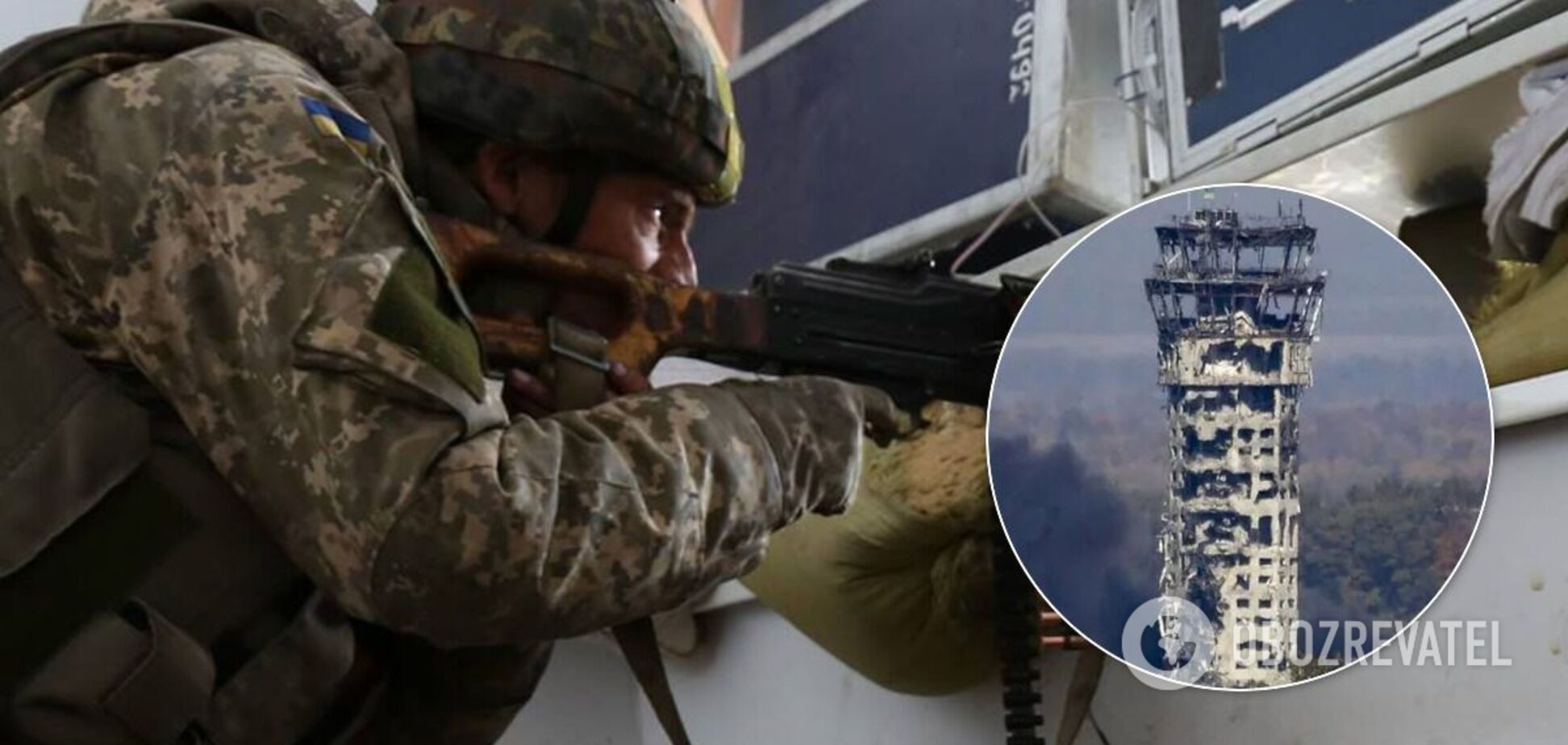 Украина чтит память защитников Донецкого аэропорта: подвиг 'киборгов' в фото и видео