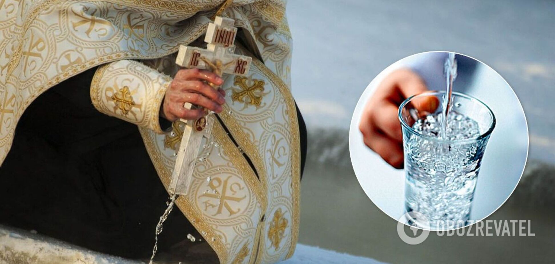 Крещенской считается вода, освященная какв Крещенский сочельник, так и в день Крещения
