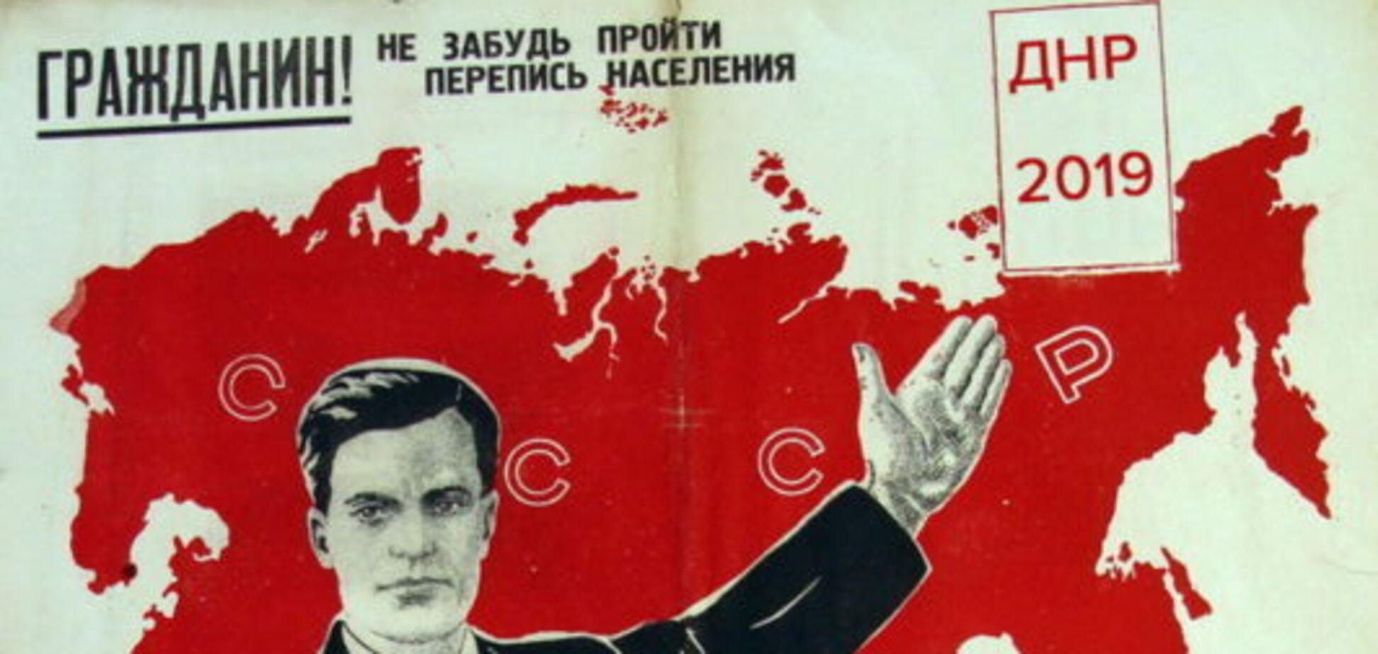 За любое нужное Кремлю решение в ОРДЛО 'проголосуют' даже мертвые