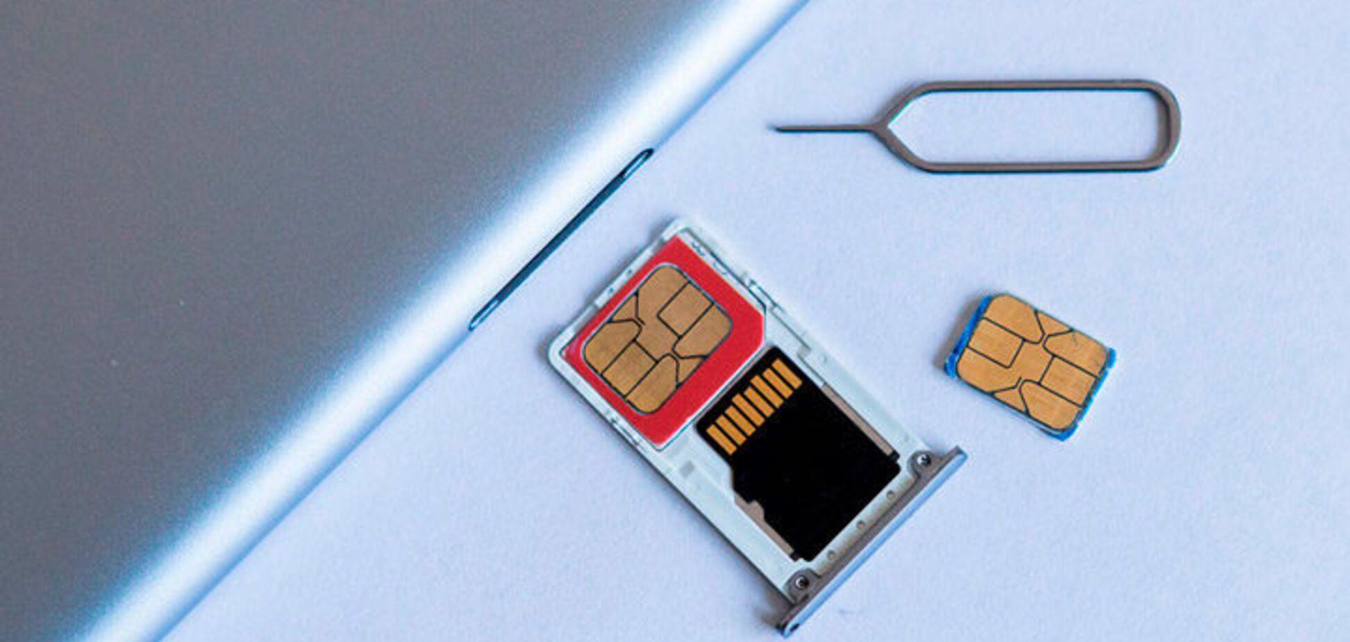 Samsung прибрала карти пам'яті з нових смартфонів