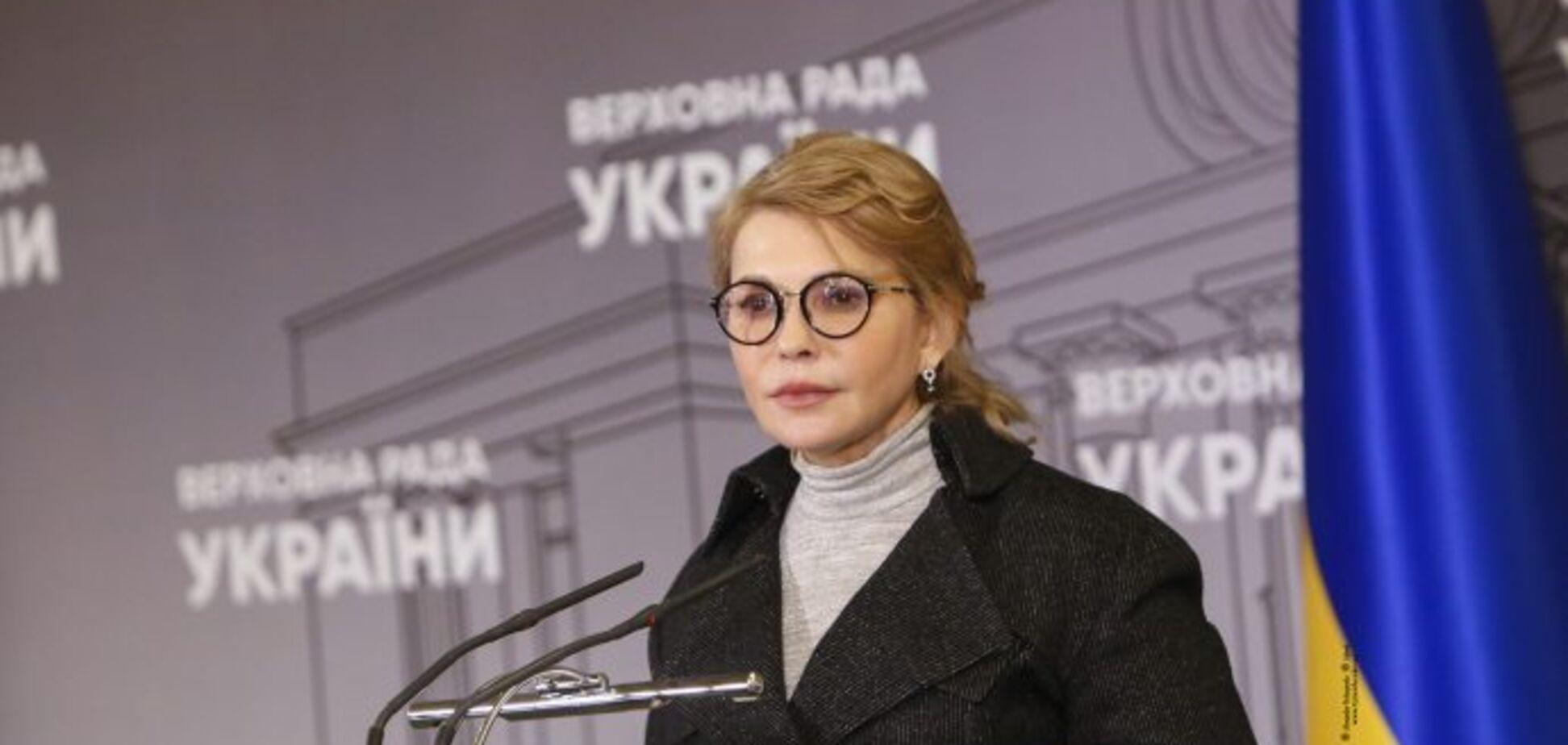 Тимошенко заявила о необходимости обновления правительства для вывода страны из кризиса