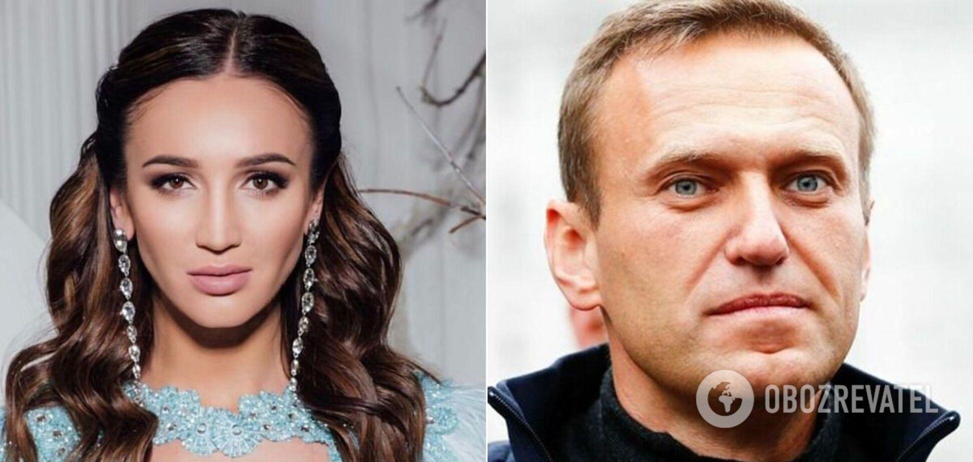 Бузовій влаштували несподіваний 'сюрприз' через Навального: співачка вилаялася. Відео