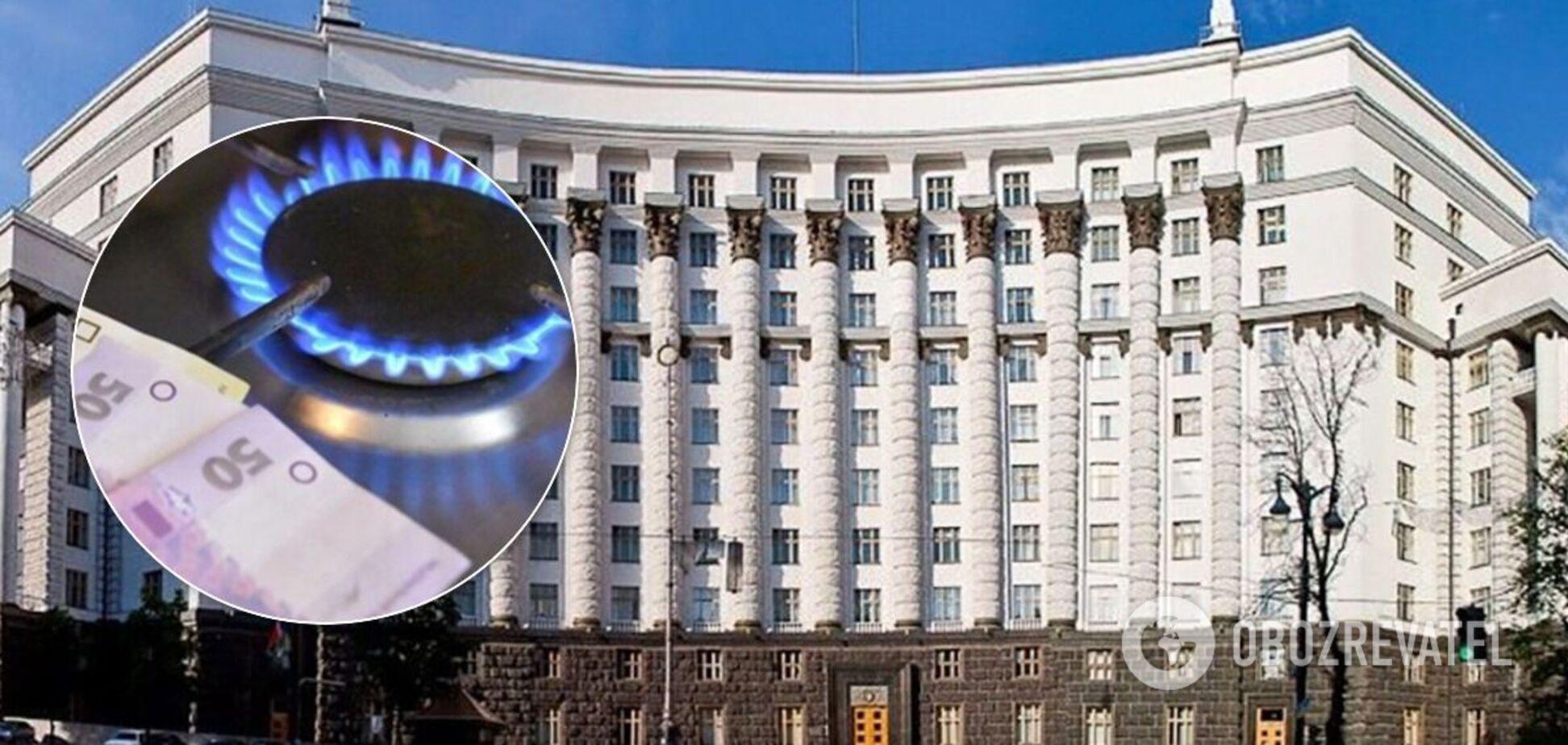 В Украине изменят цену на газ на период карантина: сколько заплатим
