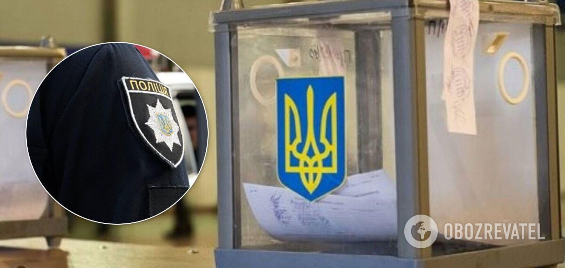 ЦВК оголосила явку на виборах в трьох містах