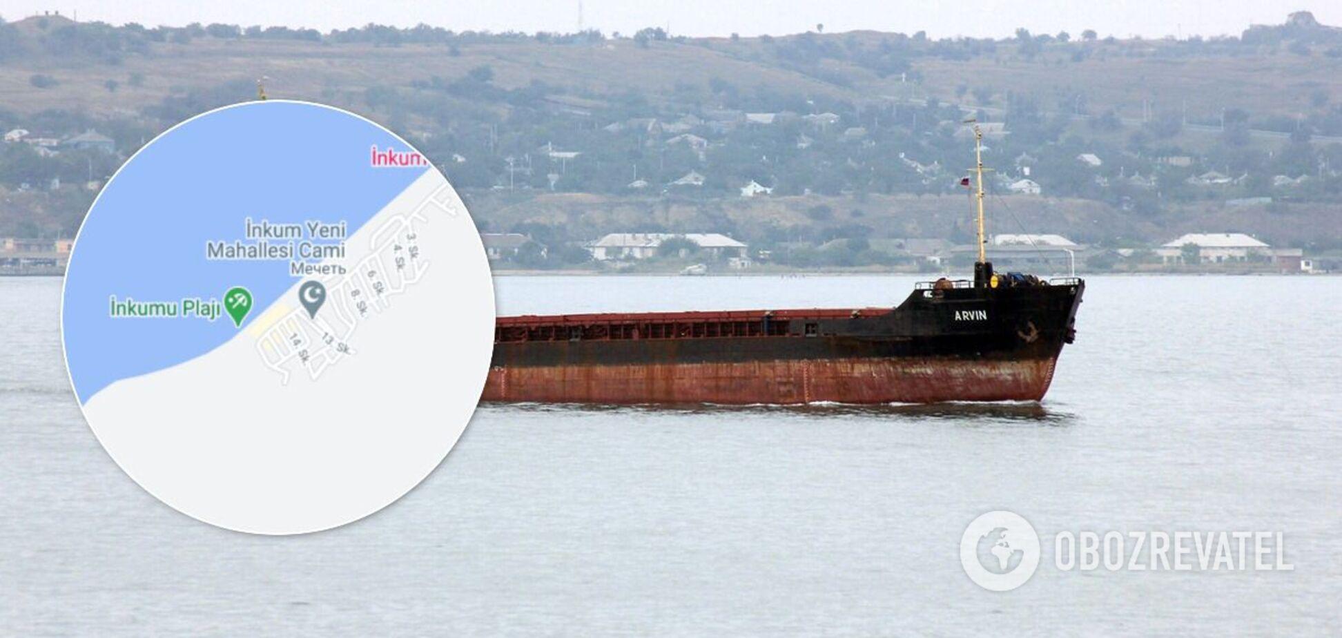 Опубліковано імена українських моряків із затонулого біля берегів Туреччини суховантажу