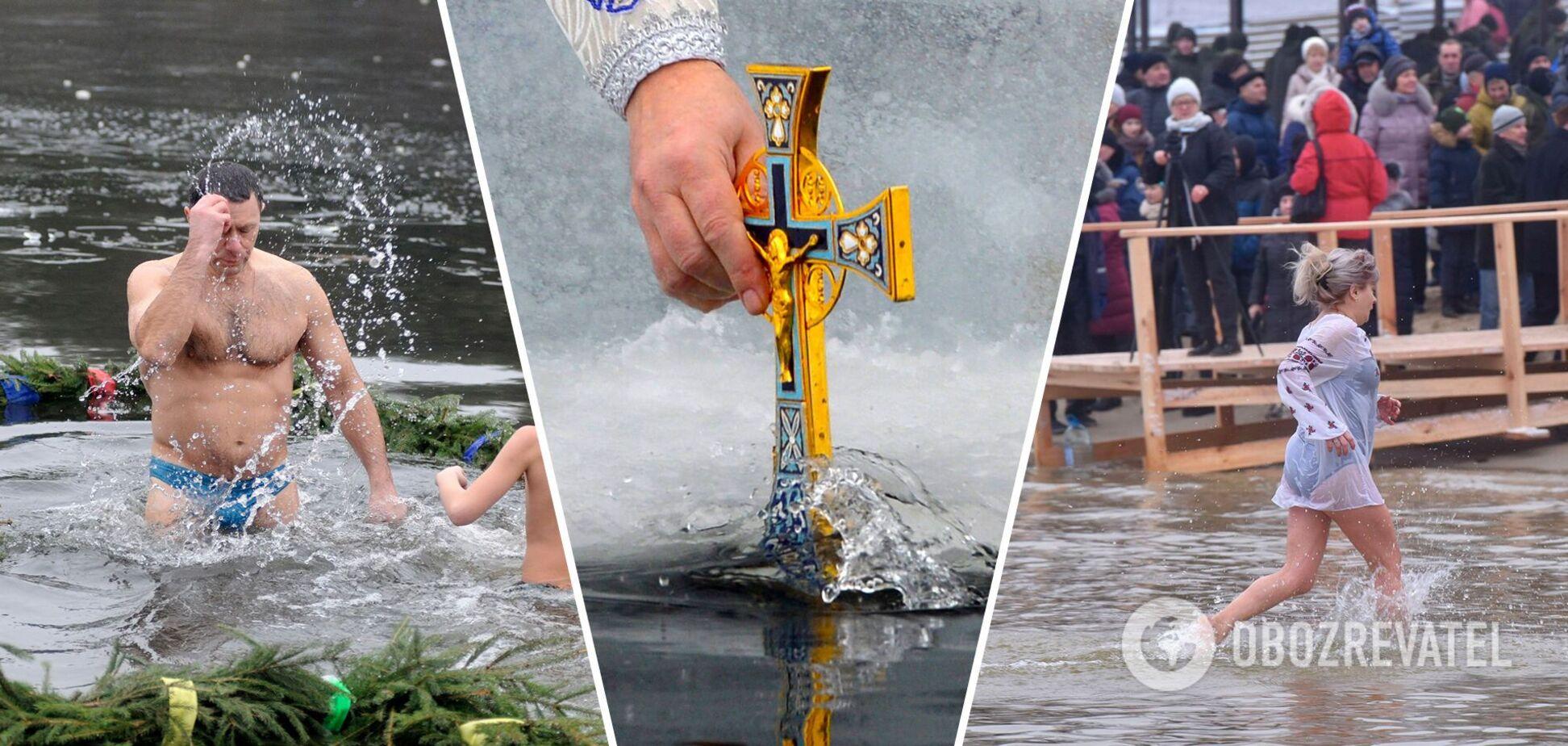 Водохреще в Україні