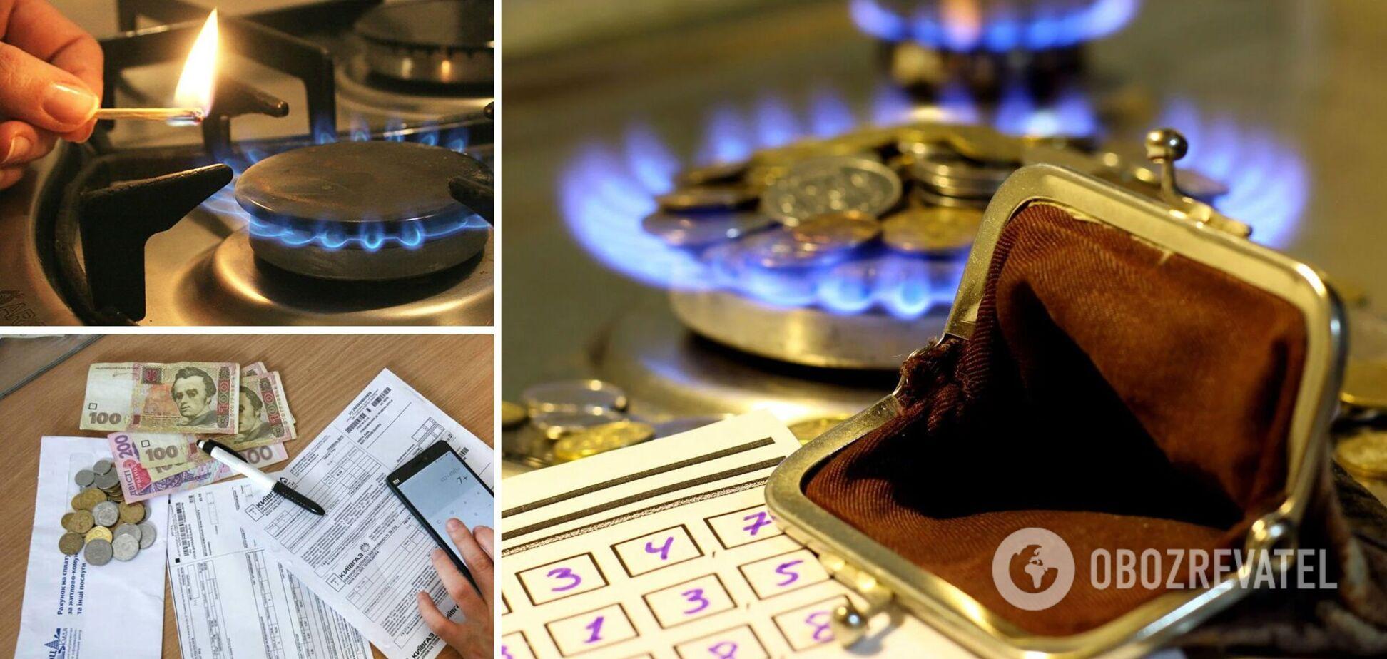 Тарифы на газ в Украине пересчитали