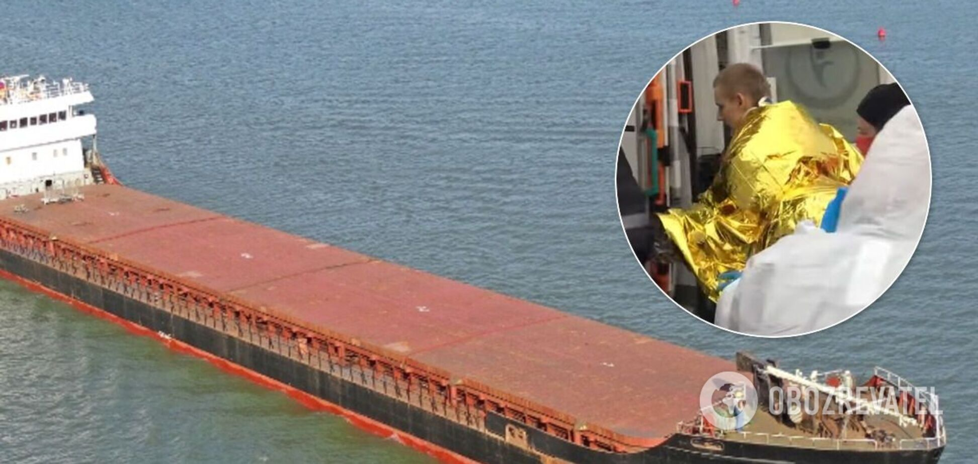 Суховантаж затонув 17 січня