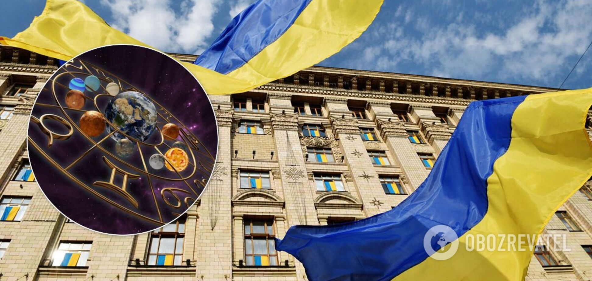 Україну можуть чекати гучні відставки політиків: таролог дала прогноз на тиждень