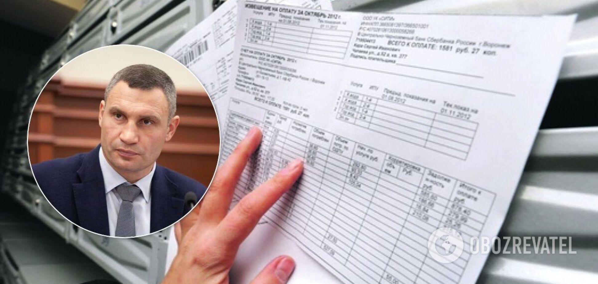 Кличко обратился к Зеленскому из-за тарифов на тепло для населения
