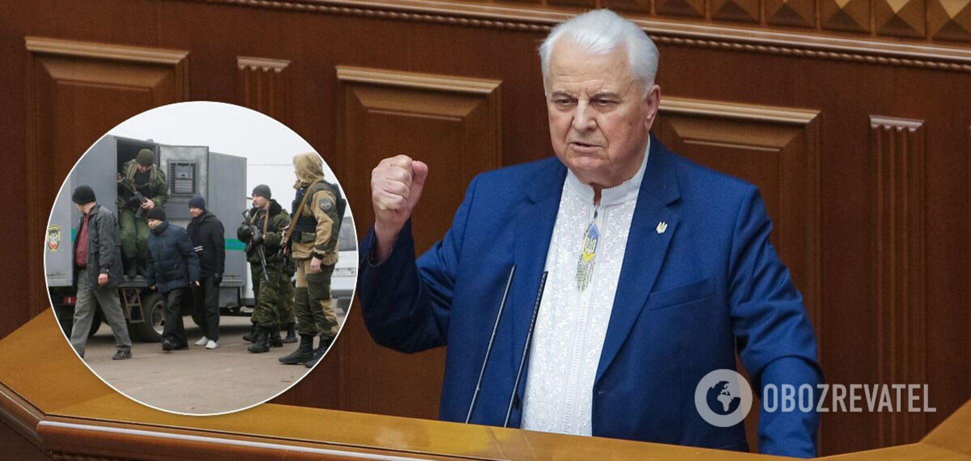 Кравчук назвав спробою тиску односторонню передачу полонених із ОРДЛО