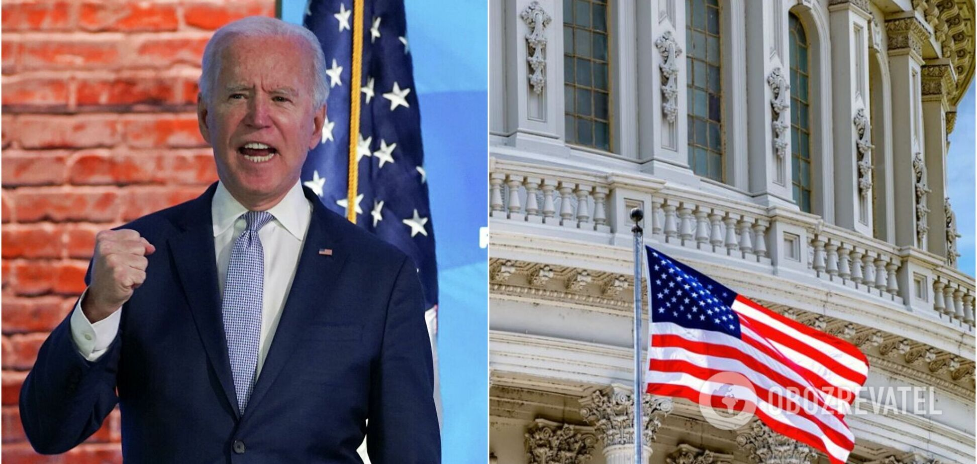 У Вашингтоні відбудеться церемонія інавгурації Джо Байдена