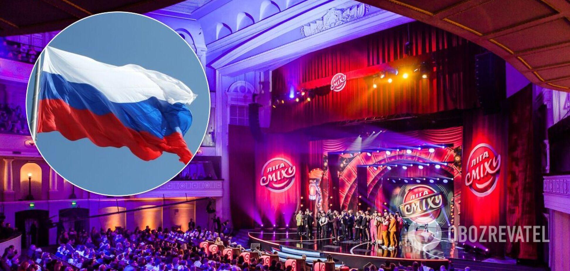 Ліга сміху в Росії