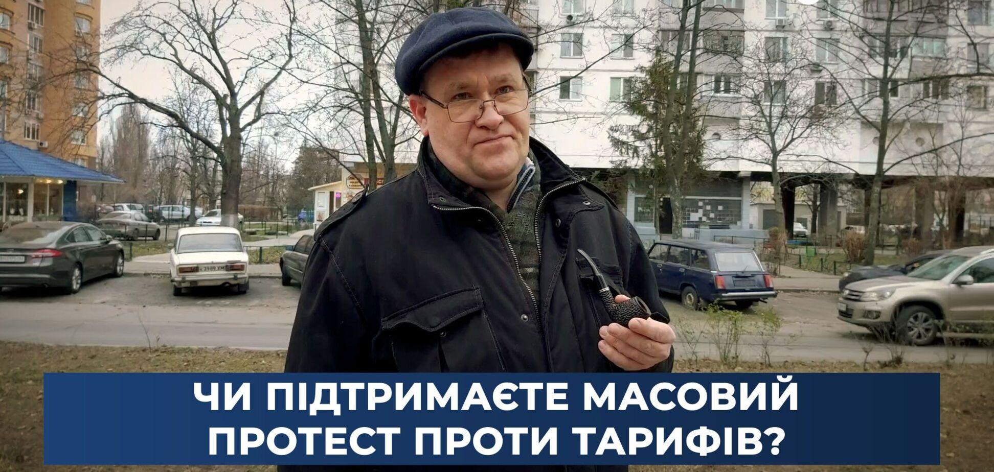Що думають українці про протести проти підвищення тарифів на газ?
