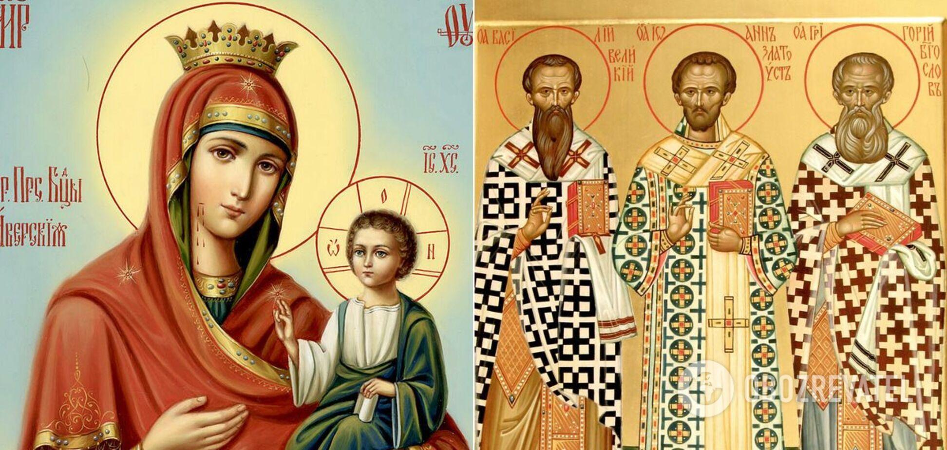 Иверская икона Божьей Матери / Икона 'Собор трех святителей'