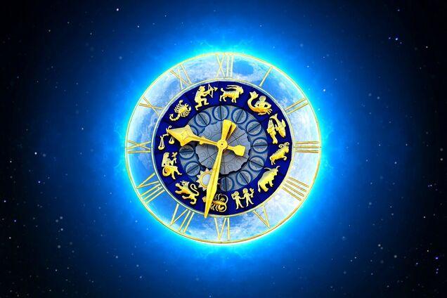 Гороскоп на 22 січня: тарологиня розповіла, яким буде день