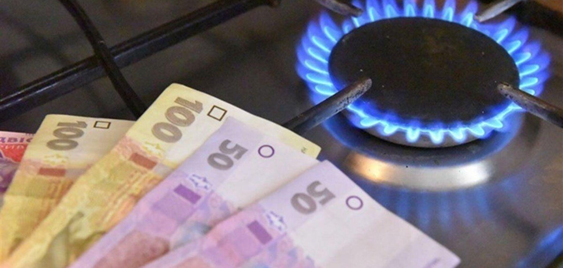 Тарифы на газ