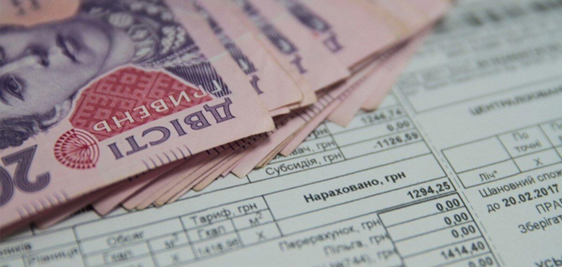Альтернативная схема снижения тарифов в Украине вполне реальная, – эксперт